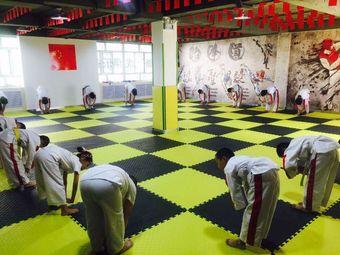 新圣跆拳道俱乐部