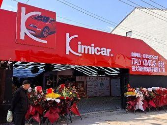 kimicar意大利迈凯润汽车服务工厂店