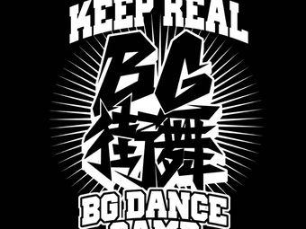 咸阳街舞BG Dance