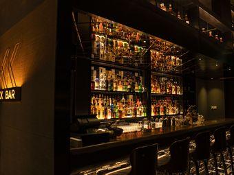 KK Bar