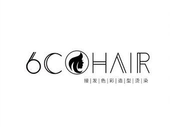 6C造型·Hair(兰田步行街店)