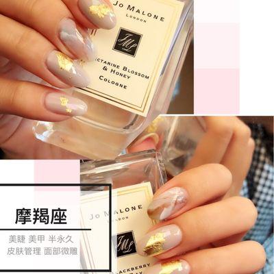 日式大理石美甲图