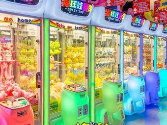 超级星座动漫体验中心(莲坂店)
