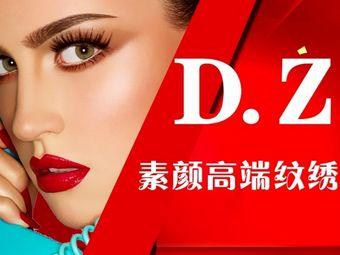 D·Z素颜国际高端纹绣纹眉半永久