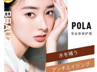 W·日式皮肤管理