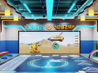 小象皮尼·未来运动馆(万达店)