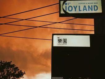 乐园 Joyland Coffee & Music Bar