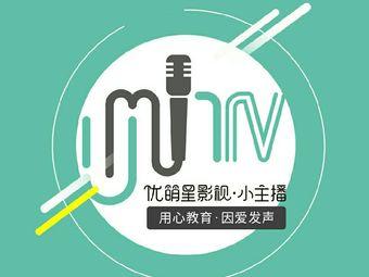 优萌星影视小主播(开发区校区)