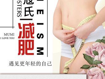 寇氏减肥(钱江新城店)