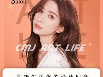 CMJ ART LIFE 美发沙龙(万象城店)