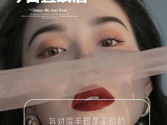MM沐炑美学·半永久纹眉纹绣(昆山万象汇店)