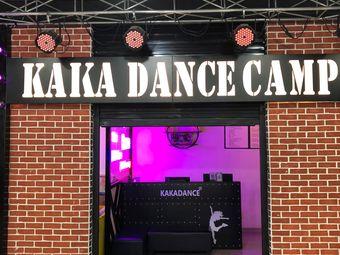 卡卡舞蹈工作室(琅东校区)