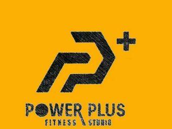 Power Plus健身工作室(太原里店)