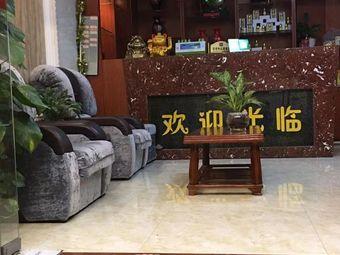 舒梦养生堂(甘蔗店)