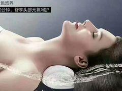 百莲凯科技养发的图片