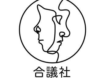 合議社·探案馆