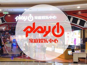 play1家庭娱乐中心(常熟万达店)