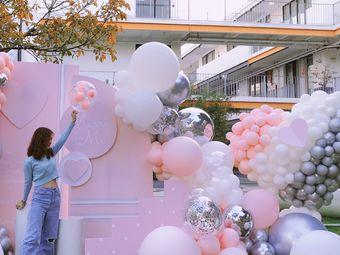 星一气球派对策划(台山富城店)