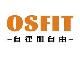 OSFIT橙色风暴健身工作室(摩天360店)