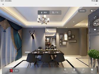 140平米复式null风格客厅装修图片大全
