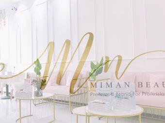 MIMAN·肌肤管理(黄岛店)