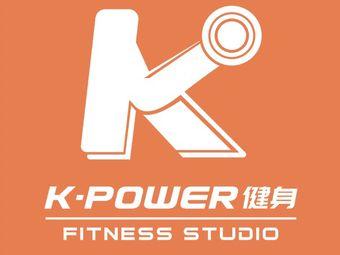 K·Power力健身