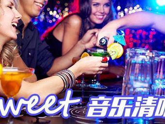 Sweet·音乐·酒吧