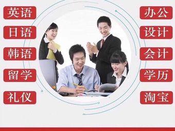 妙思教育(滕州校区)