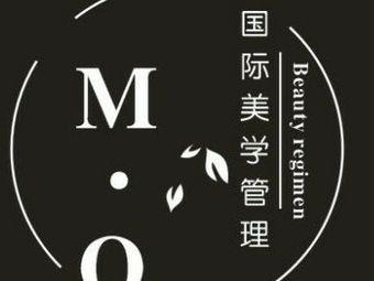 MQ国际美学管理(泰华店)