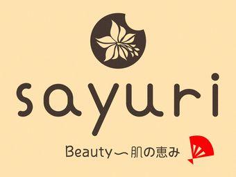 sayuri日式肌の管理