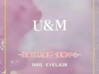 U&M.NAIL 日系美甲美睫中心