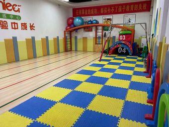 邹城全纳儿童能力训练中心