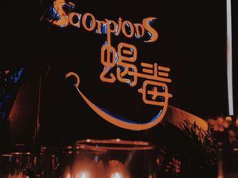 Scorpions Bar 蝎毒