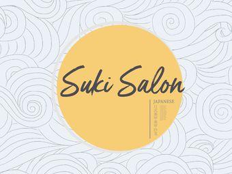 Suki Salon日式美甲美睫