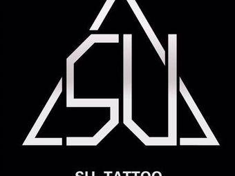 速·刺青纹身工作室