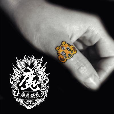 手指小老虎纹身款式图