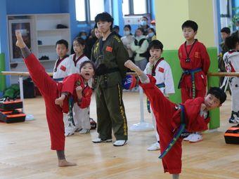 群英少年立志跆拳道