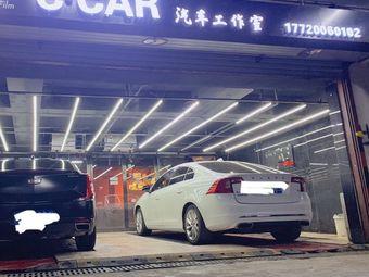 C·car汽车工作室