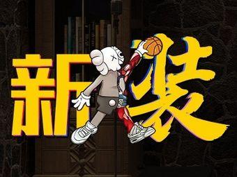 NO.1自助KTV(金太湖店)