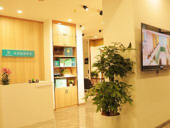 帝阔头部健康管理·植物养发·艾灸理疗