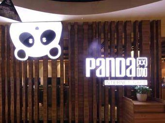panda网咖
