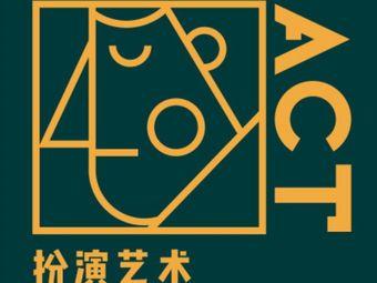 ACT扮演艺术推理探案馆