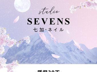 SEVENS七加日式美甲(广电店)