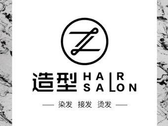 Z造型(高新星钻店)