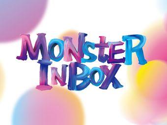Monster Inbox怪兽魔方(荟聚中心店)