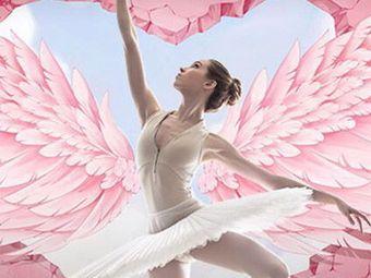 印艺瑜伽舞蹈培训机构(廿三里店)