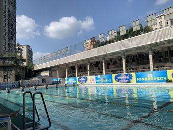 自贡一中游泳池