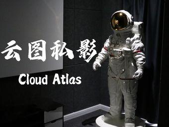 Cloud Atlas 云图·4K高端私人影院
