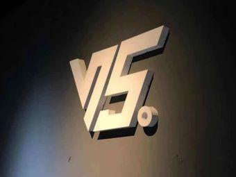 V5团舞蹈培训工作室(港湾一号分店)
