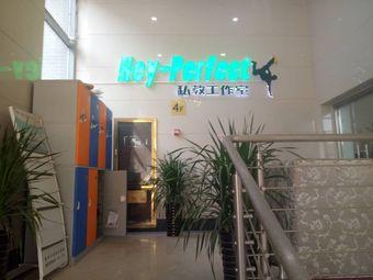 Hey-perfect私教工作室(享瘦轻食堂餐饮《运动》中心)